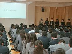 卒業生受験報告会