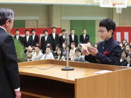 入学式(中学校)