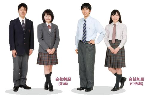 慶進高等学校制服画像