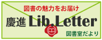 Lib.Letter