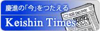 Keishin Times