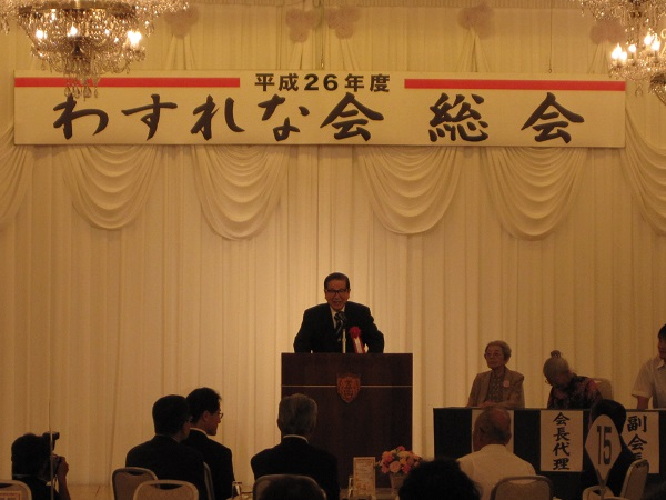 20140812wasurenakai1.jpg