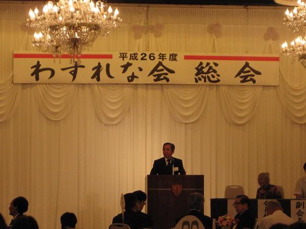 20140812wasurenakai2.jpg