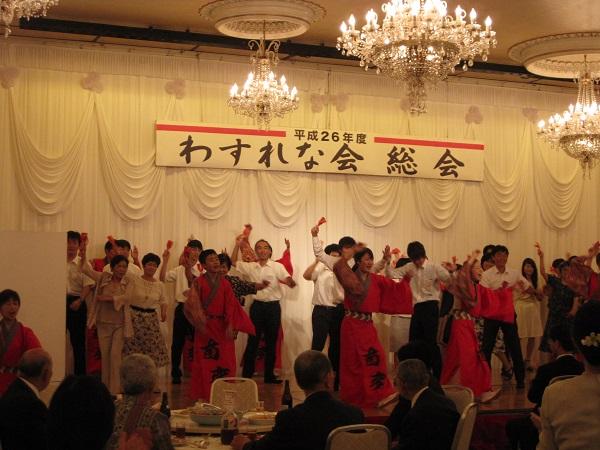 20140812wasurenakai5.jpg