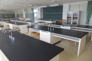 化学・生物実験室